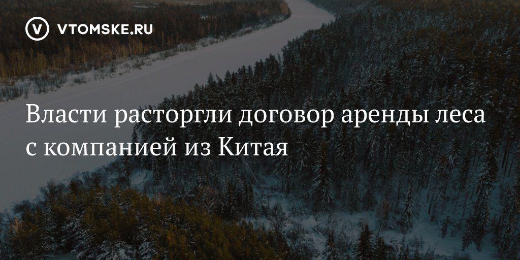 Договор аренды спецтехники - образец 2019