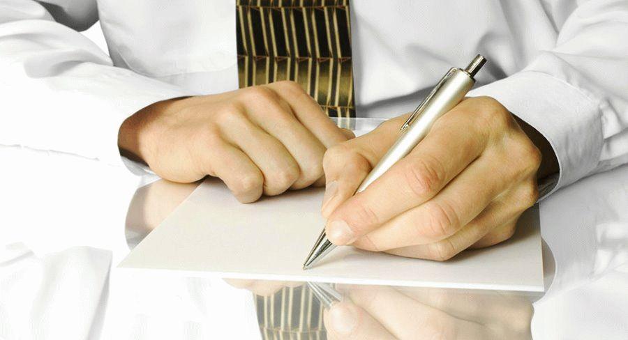 Договор аванса при покупке земельного участка что необходимо знать при его составлении