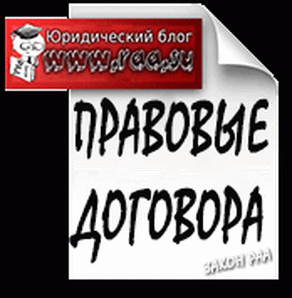 Договор купли продажи пиломатериала между юридическим и физическим лицом