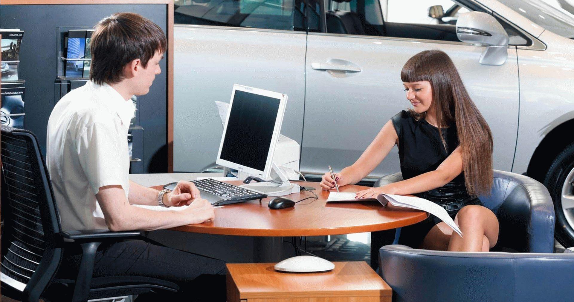 Как оформить задаток при покупке автомобиля