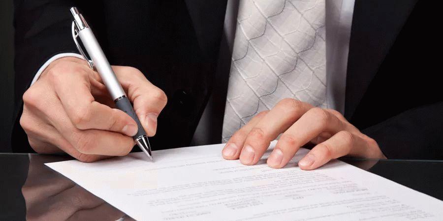 Как прошить договор аренды