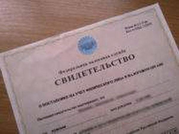 Восстановление учредительных документов ООО самостоятельно