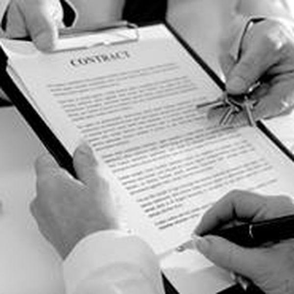 Порядок наследования права аренды земельного участка в 2019 году