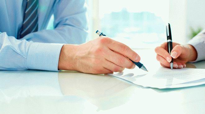 Кредитный договор тинькофф банк образец